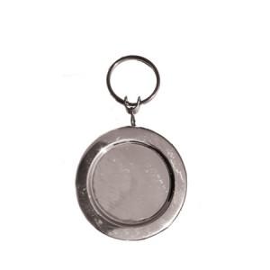 Silver Key Reel