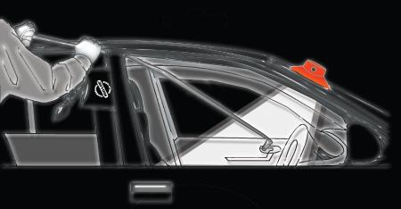 AL6000: Car Opening Light